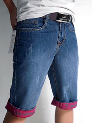 Quần Short Jeans QS25