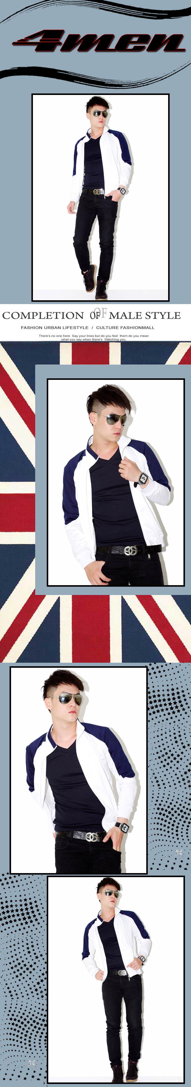 Áo khoác trắng ak063 - 1