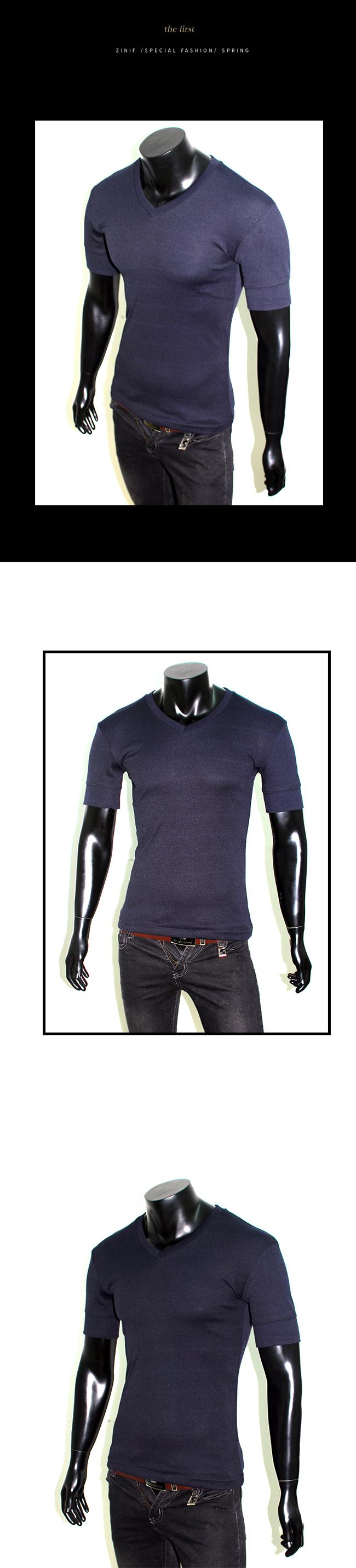 Áo thun trơn xanh đen at361 - 1