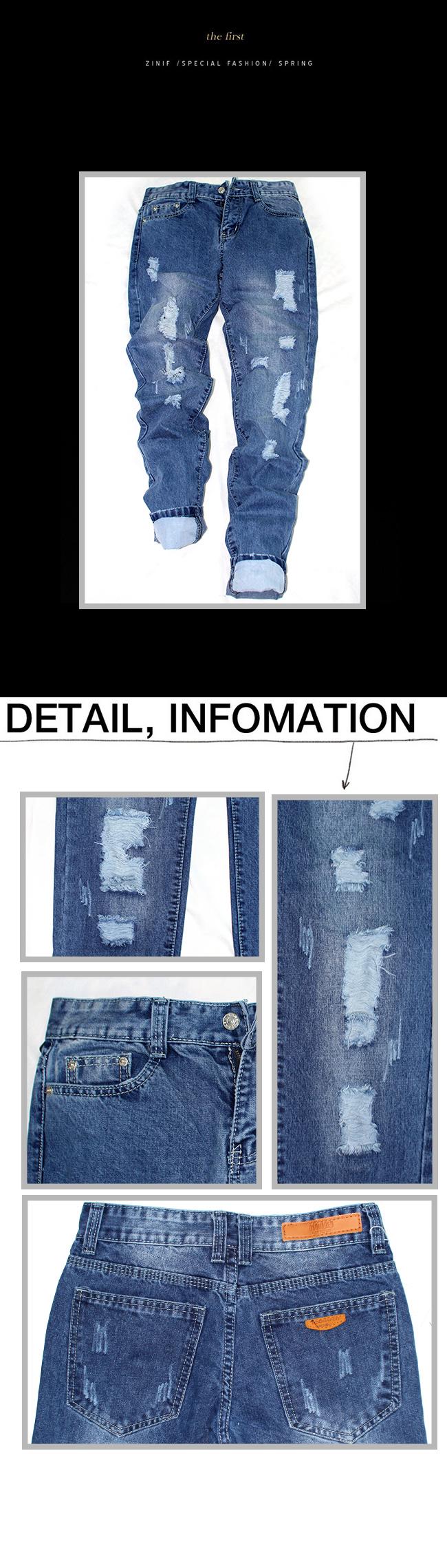 Quần jean rách xanh dương qj1099 - 1
