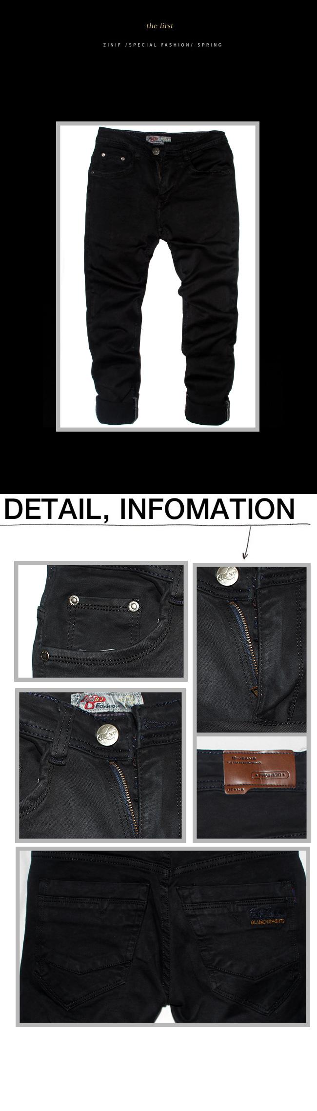 Quần jean đen qj1122 - 1