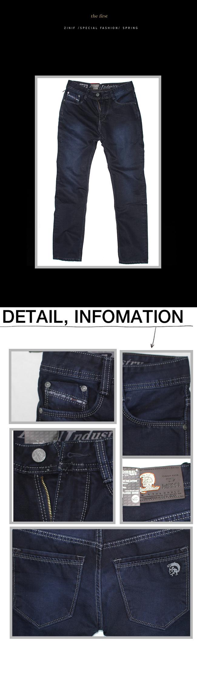 Quần jean ống đứng xanh đen qj1113 - 1