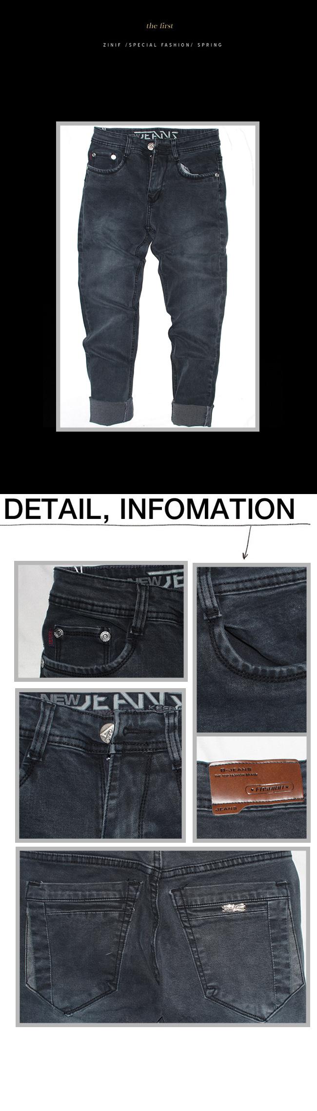 Quần jean xanh đen qj1102 - 1