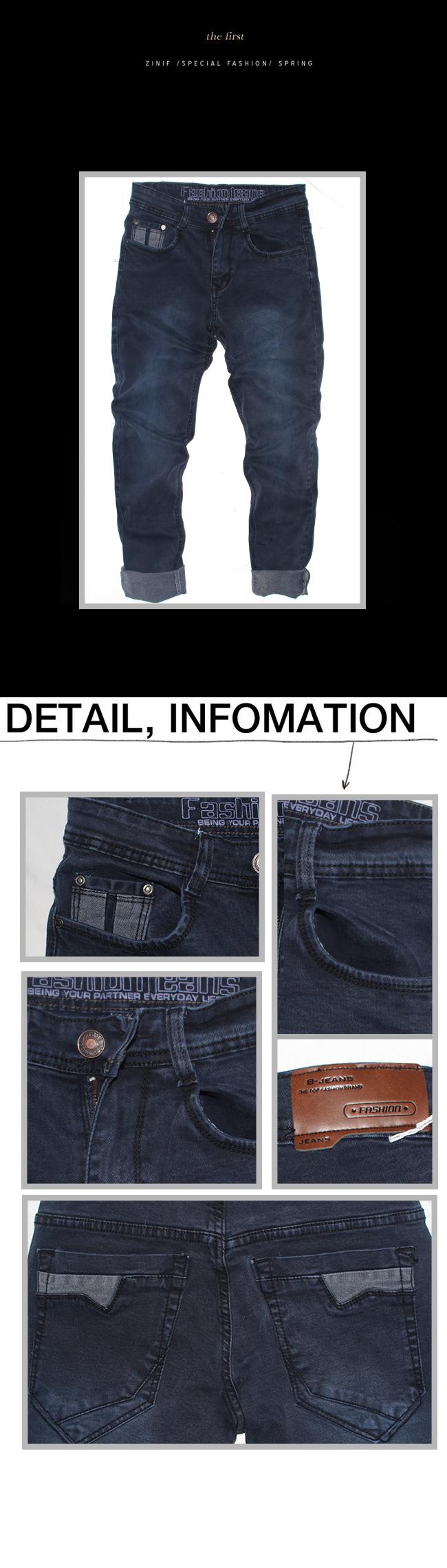 Quần jean xanh đen qj1103-1 - 1