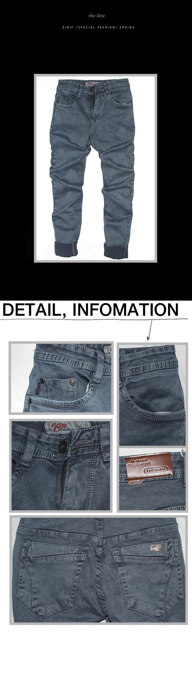 Quần jean xanh đen qj1103 - 1