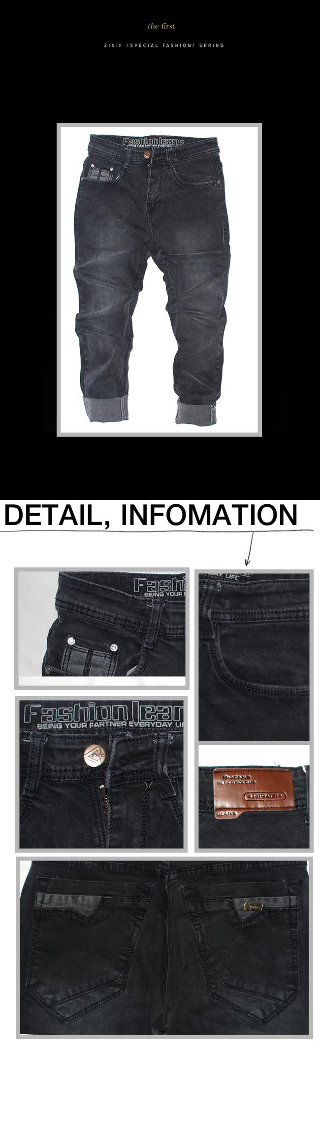 Quần jean xanh đen qj1103-2 - 1