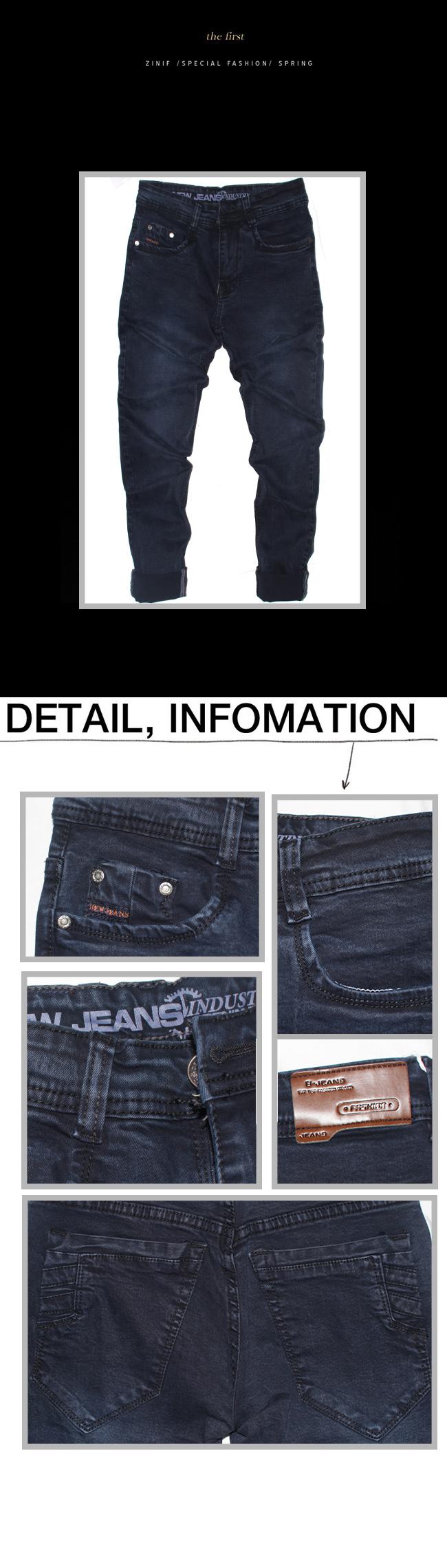 Quần jean xanh đen qj1114 - 1