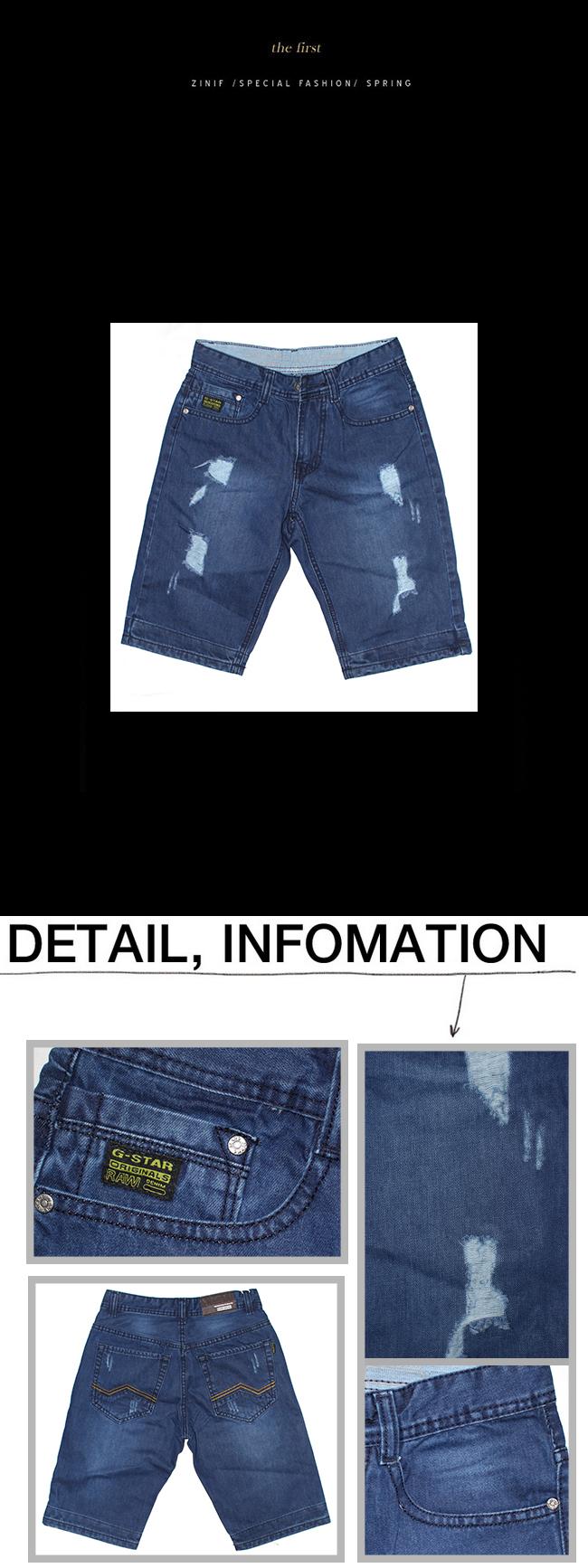 Quần short jeans xanh dương qj1106 - 1