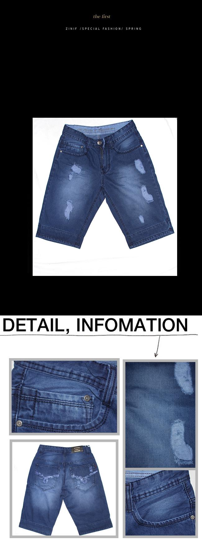 Quần short jeans xanh dương qj1117 - 1