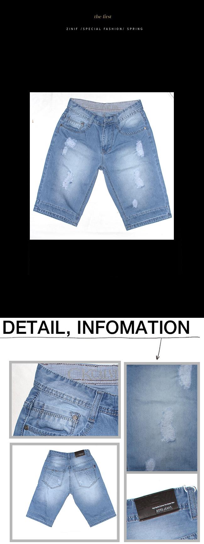 Quần short jeans xanh dương qj1120 - 1