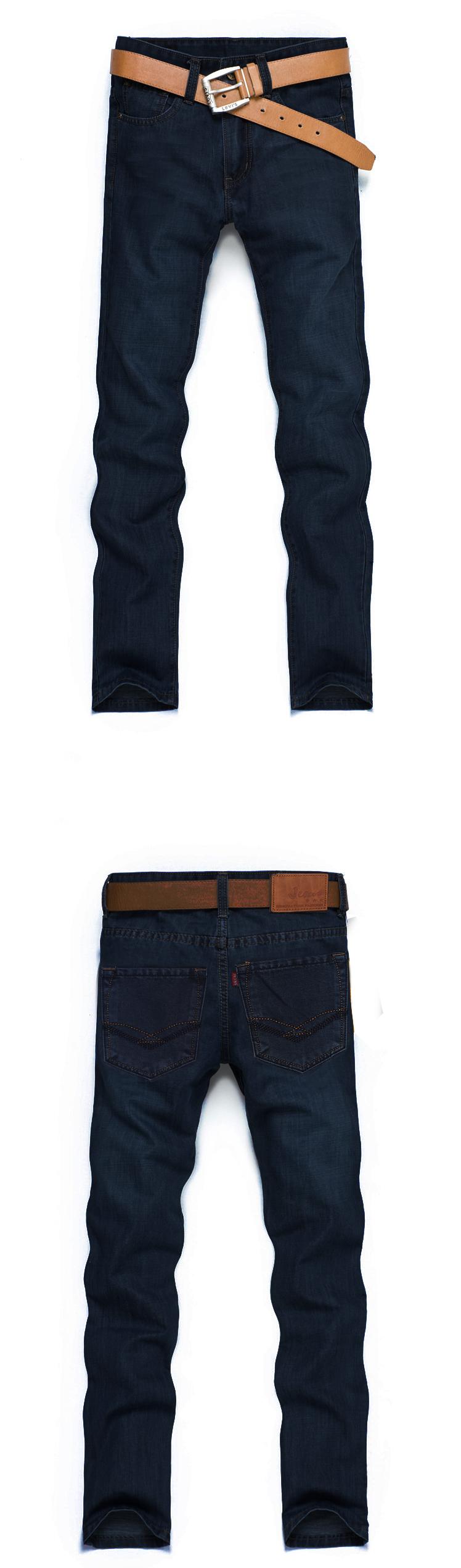 Quần jean ống đứng xanh đen qj1123 - 1