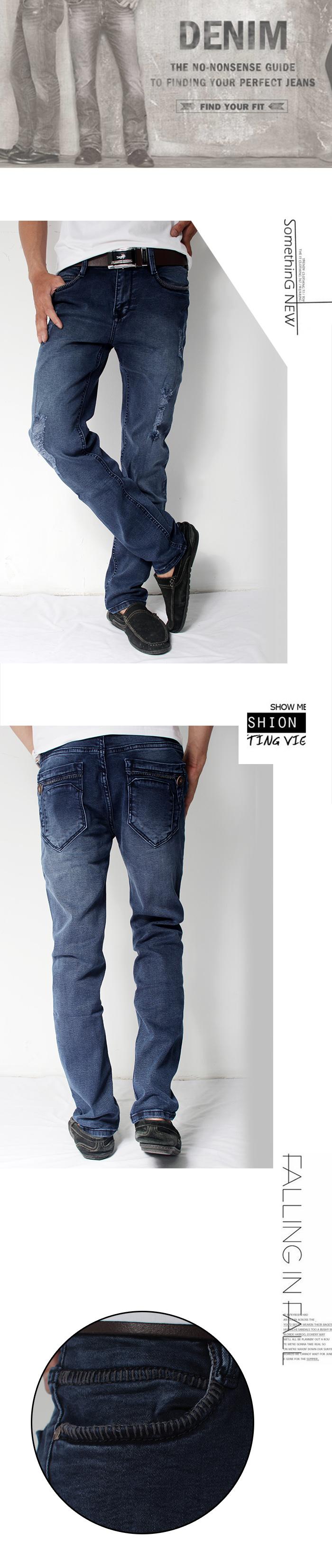 Quần jean rách xanh đen qj1134 - 1