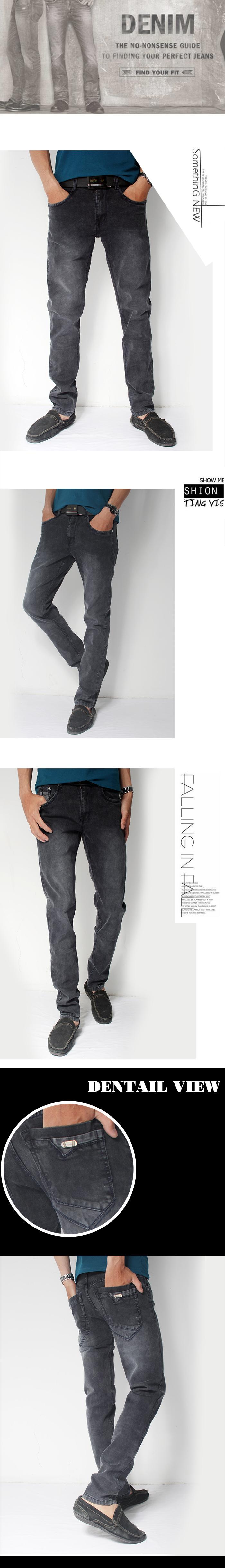 Quần jean xanh đen qj1130 - 1
