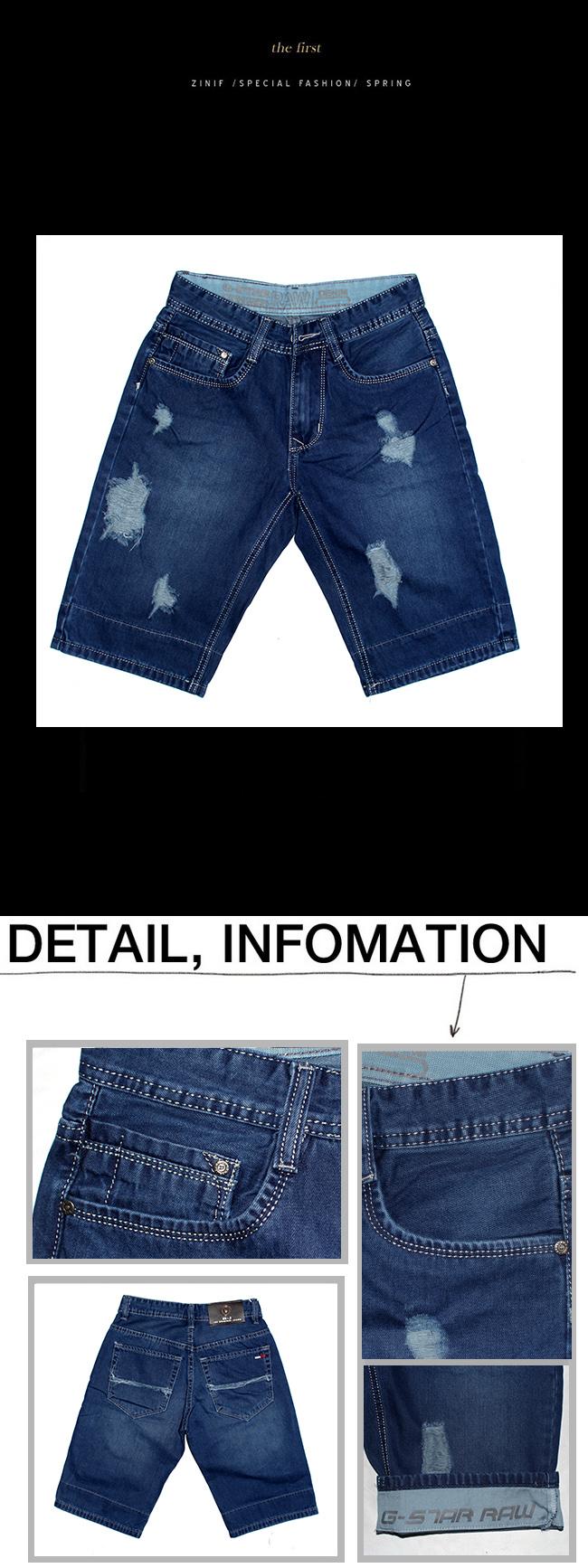 Quần short jeans xanh dương qs05 - 1