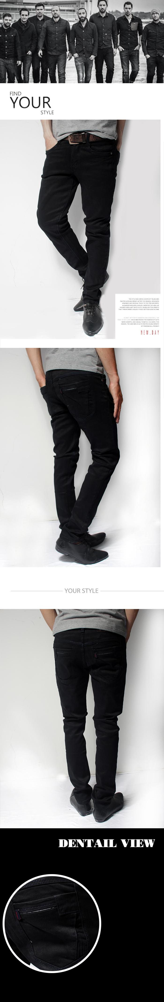 Quần jean đen qj1139 - 1