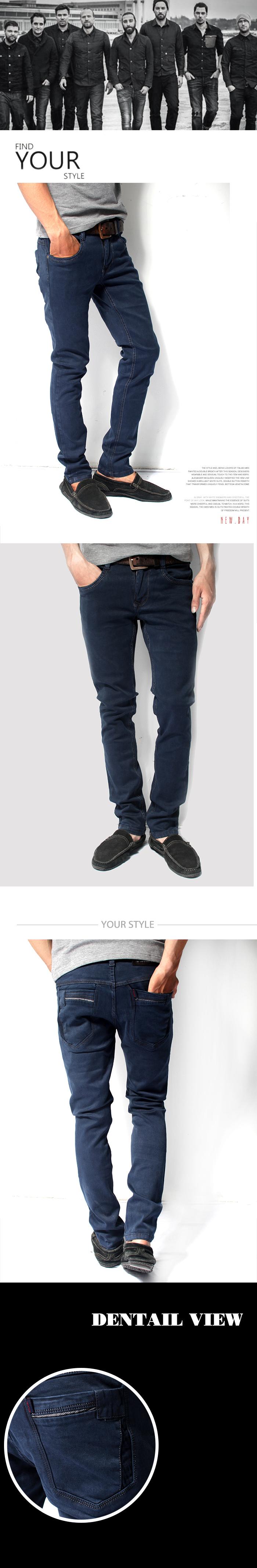 Quần jean xanh đen qj1141 - 1