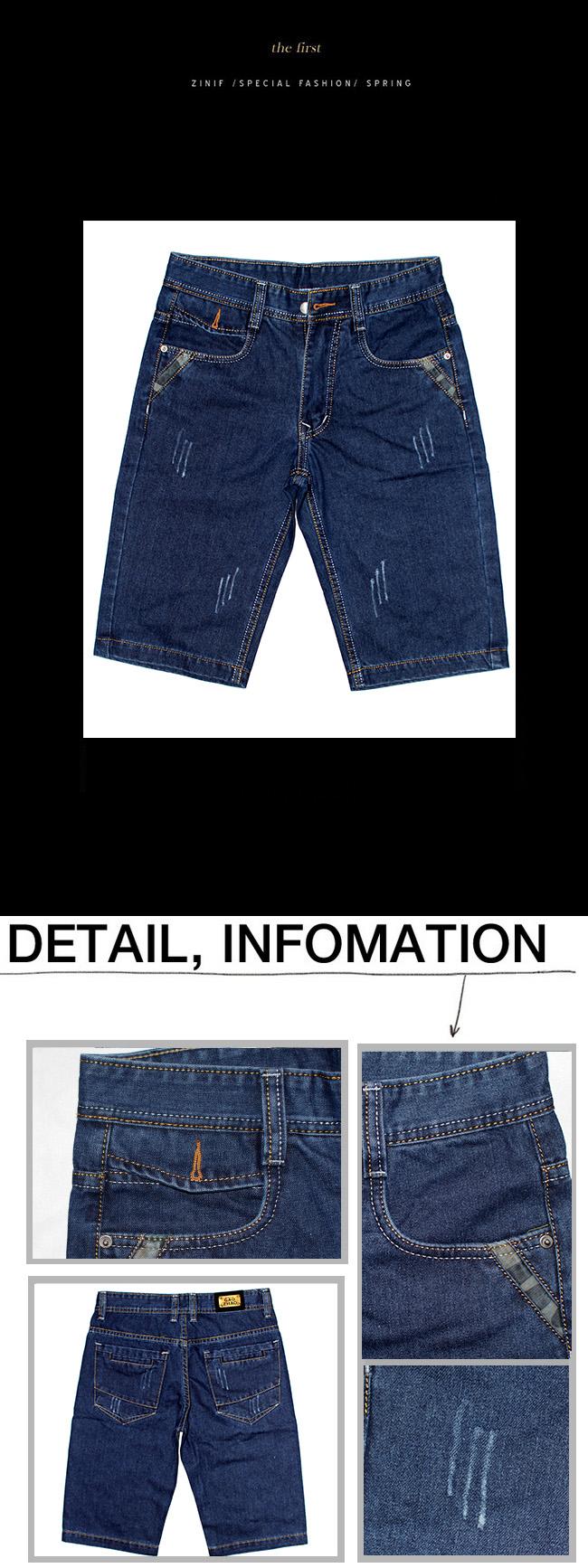 Quần short jeans xanh đen qs06 - 1