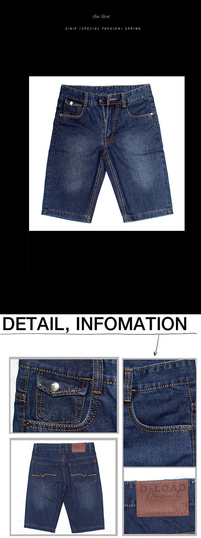 Quần short jeans xanh đen qs08 - 1