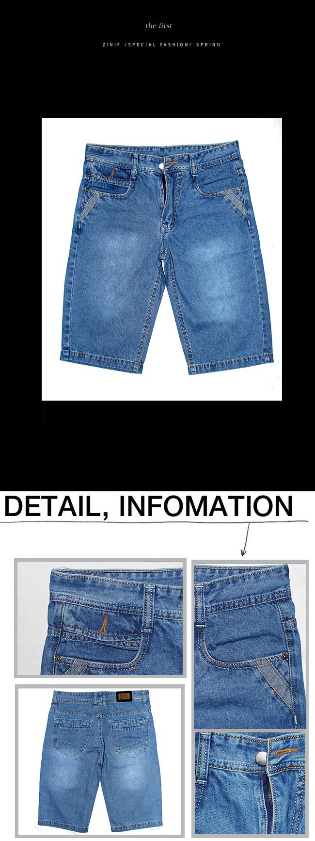 Quần short jeans xanh dương qs06 - 1