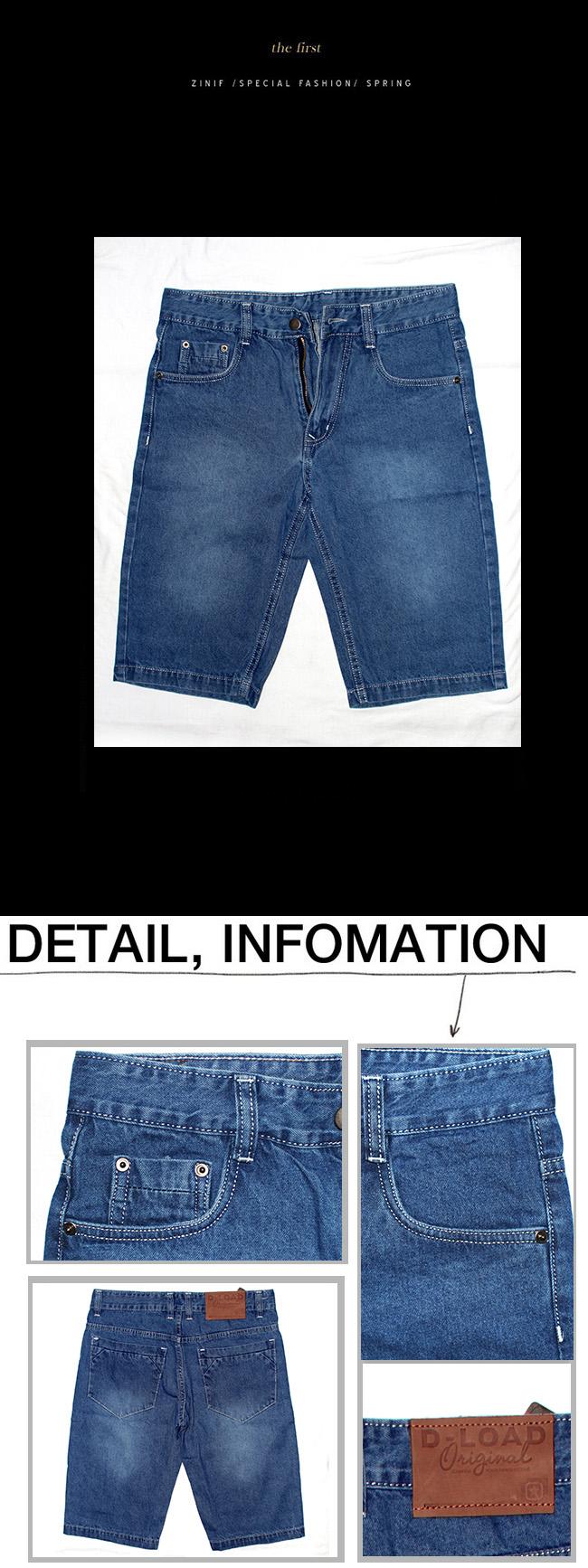 Quần short jeans xanh dương qs07 - 1