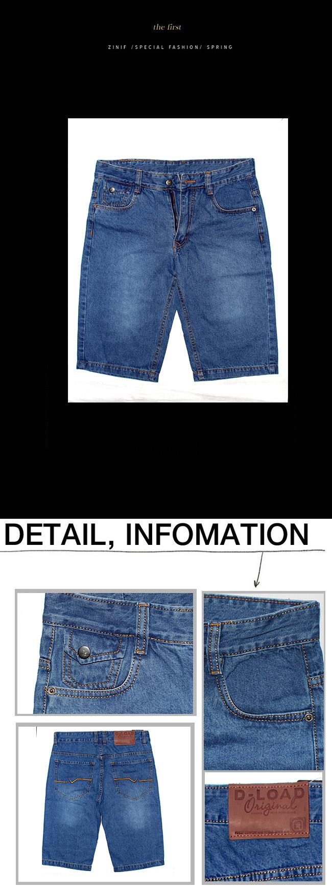 Quần short jeans xanh dương qs08 - 1