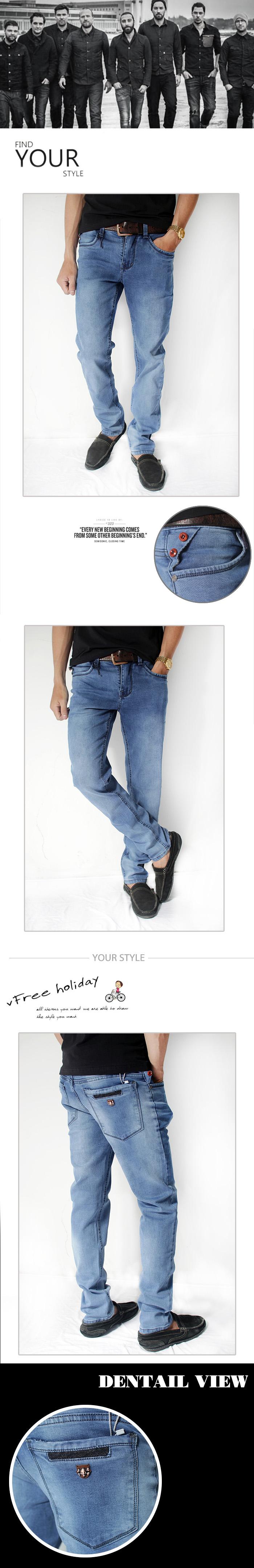 Quần jean xanh dương qj1159 - 1