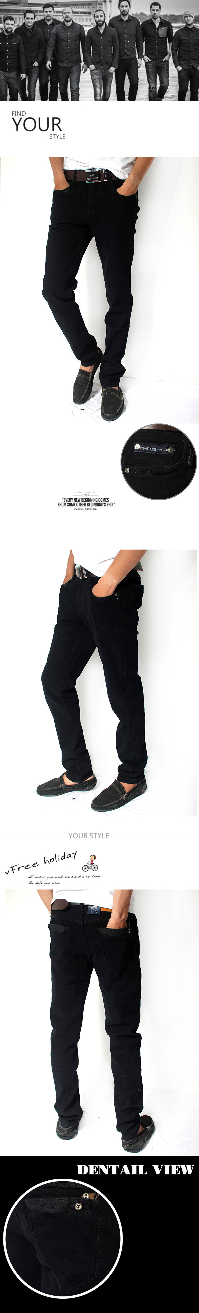 Quần jean đen qj1167 - 1