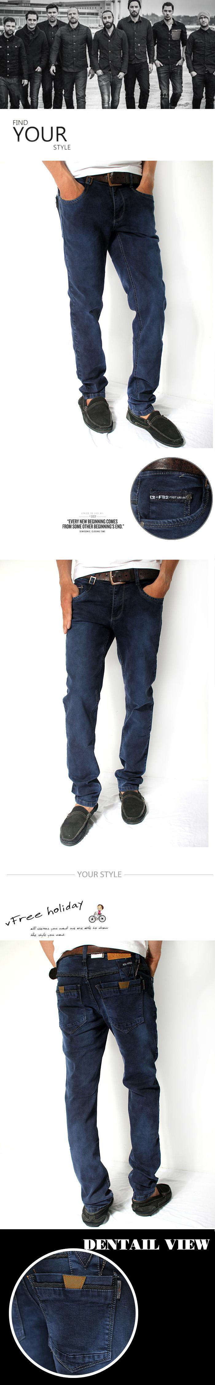 Quần jean xanh đen qj1162 - 1