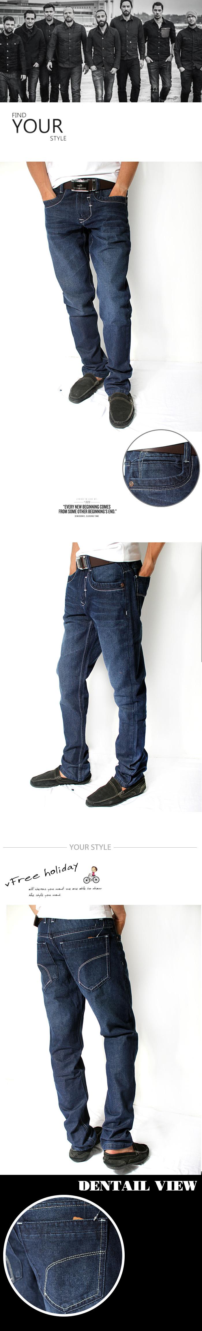 Quần jean xanh đen qj1169 - 1