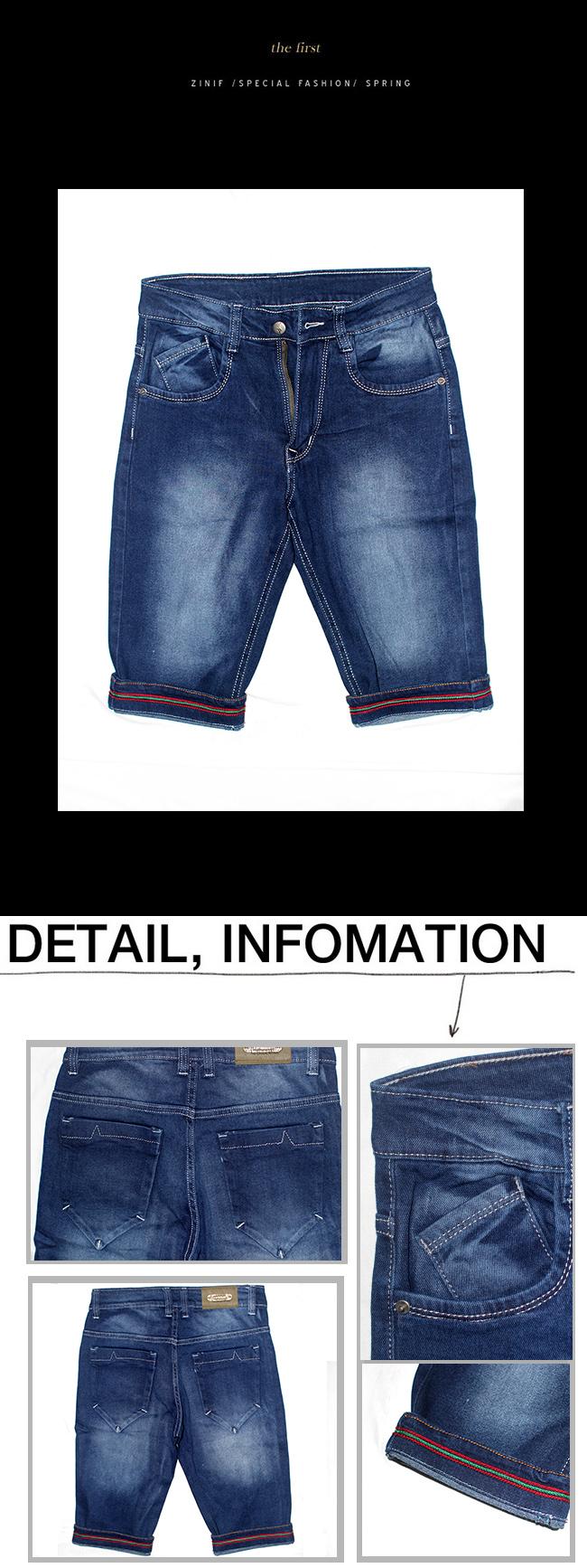 Quần short jeans xanh đen qs16 - 1