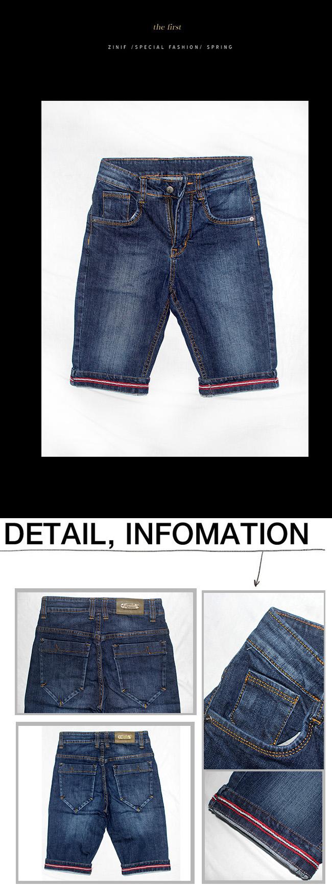 Quần short jeans xanh đen qs18 - 1