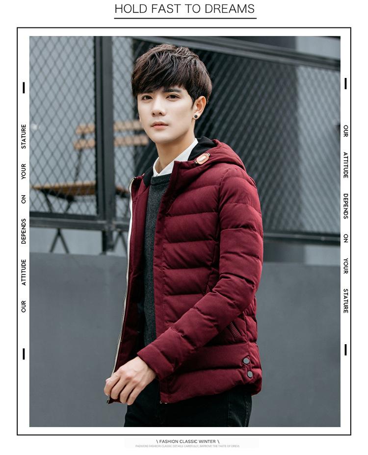 Áo khoác phao đỏ đô ak229 - 2