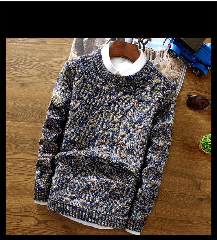 Áo len dệt nổi xanh al112 - 1