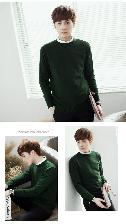 Áo len màu rêu al123 - 1