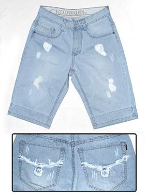 Quần Short Jeans Xanh Dương QJ1116