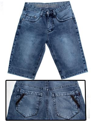 Quần Short Jeans Xanh Dương QS04