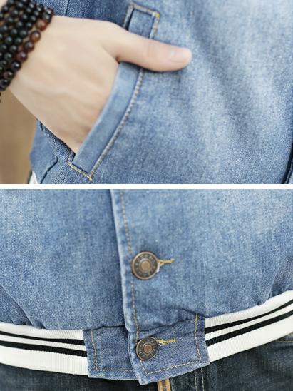 Áo khoác jean xanh da trời nhạt ak136 - 3