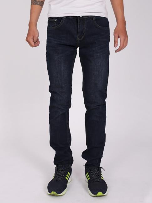 Quần Jean Skinny Xanh Đen QJ1254