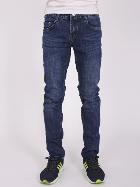 Quần Jean Skinny Xanh Đen QJ1256