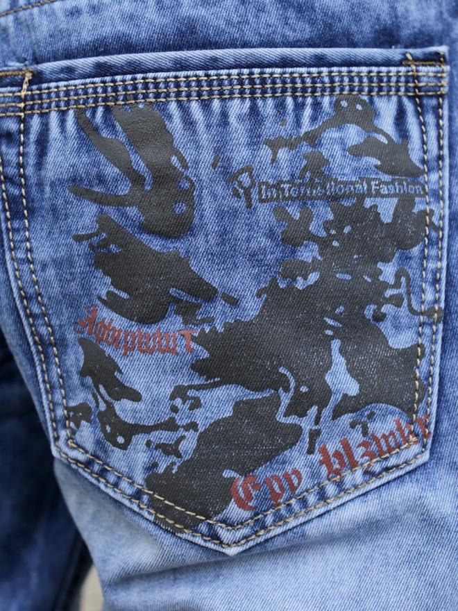 Quần short jean xanh dương qs57 - 3