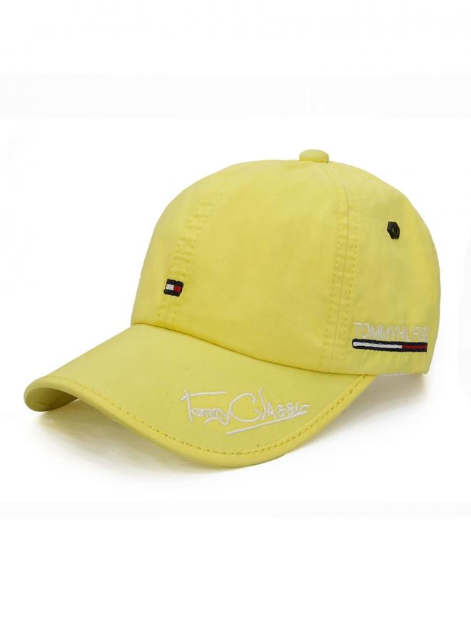 Nón vàng n210 - 1