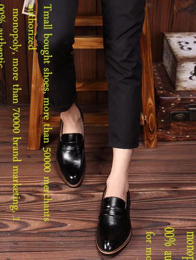 Giày Mọi Da Đen G66