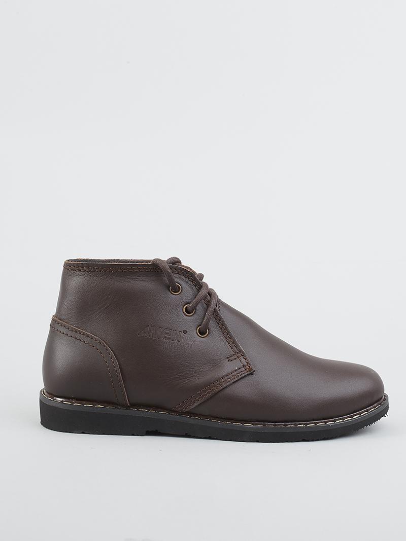 Giày boot tăng chiều cao nâu g122 - 1