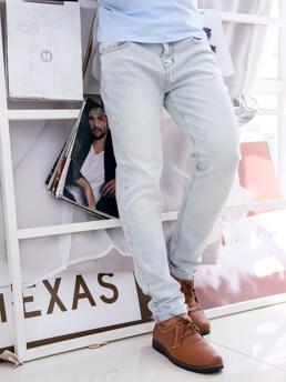 Quần Jeans Skinny Bạc QJ1591