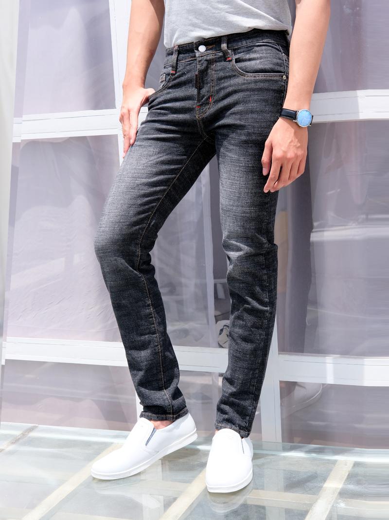 Quần Jeans Skinny Xanh Đen QJ1599